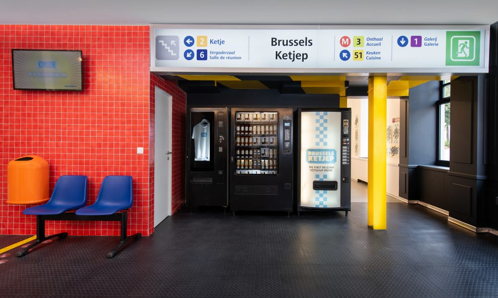 The station Brussels Ketjep